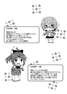 komi_sp001.jpg