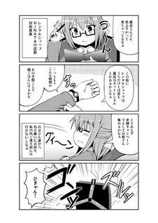 komi_sp002.jpg