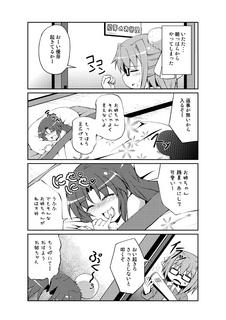 komi_sp003.jpg