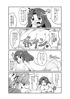 komi_sp004.jpg