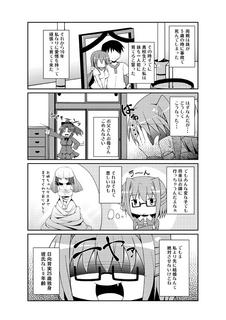 komi_sp005.jpg