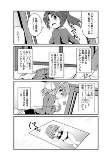 komi_sp006.jpg